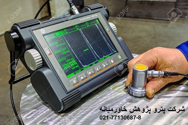 دستگاه عیب یاب اولتراسونیک - دستگاه UT- تجهیزات بازرسی آلتراسونیک