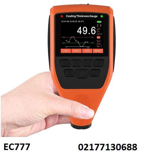دستگاه تشخیص رنگ EC777
